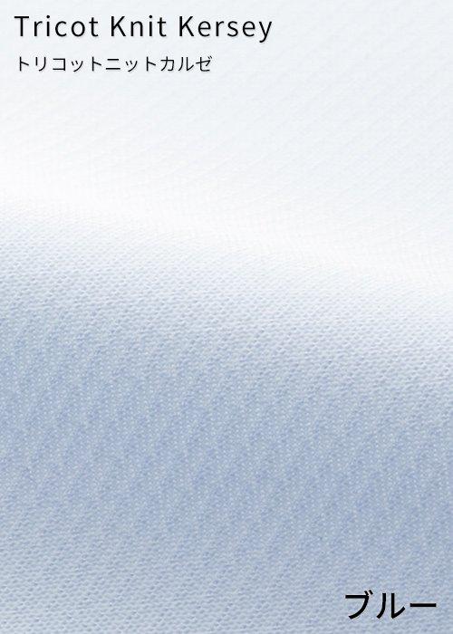 商品型番:ESB691|オプション画像:3枚目