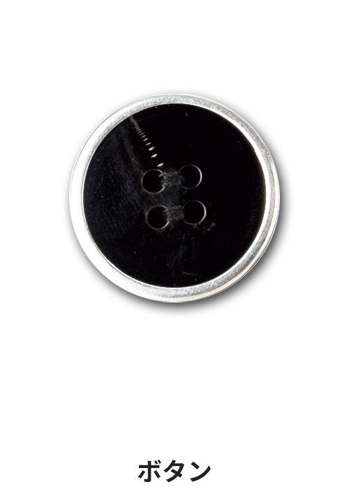商品型番:16600|オプション画像:5枚目