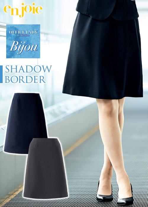 ストレスフリーのウエストで快適なしごと環境をサポートしてくれるAラインスカート