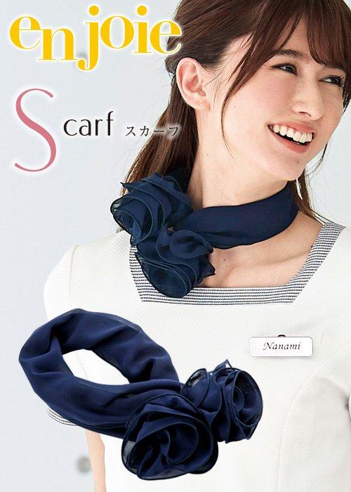 エレガントな花をモチーフにしたネイビースカーフ|ジョア OP154
