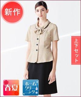 【2018年新作セット】ふんわり可愛い衿もとの、上品なツイード調のオーバーブラウス+Aラインスカート