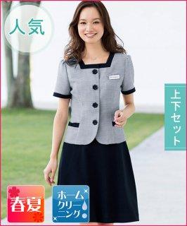 【人気セット】夏らしいボーダー柄で爽やかに信頼感をアピールできるサマージャケット+Aラインスカート