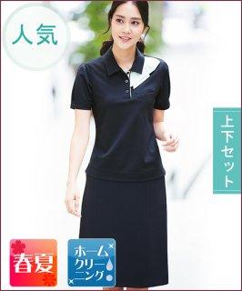 【人気セット】【接触冷感】サイドスカーフが涼しげな衿もとのオフィスポロシャツ+セミタイトスカート