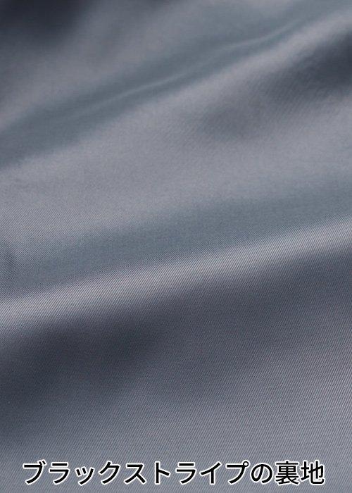 商品型番:EAJ711 オプション画像:11枚目