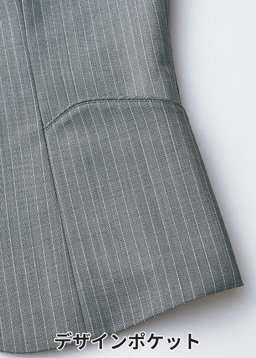 EAJ711:デザインポケット
