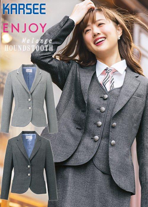 【18-19年秋冬新作】女性らしさを可憐に引き立てるクラシカルなジャケット|カーシーカシマ EAJ718
