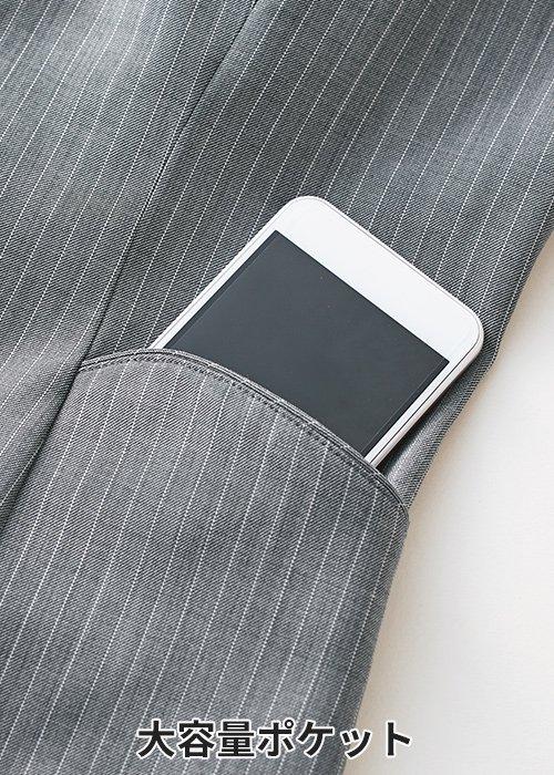 EAV712:大容量ポケット