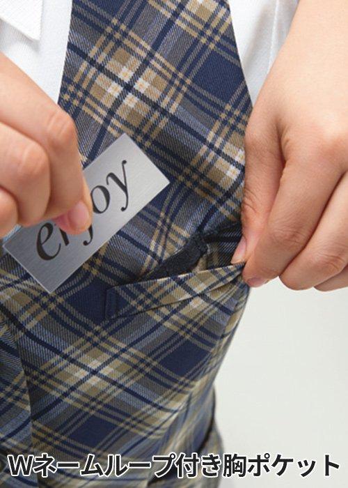 EAV722:Wネームループ付き胸ポケット