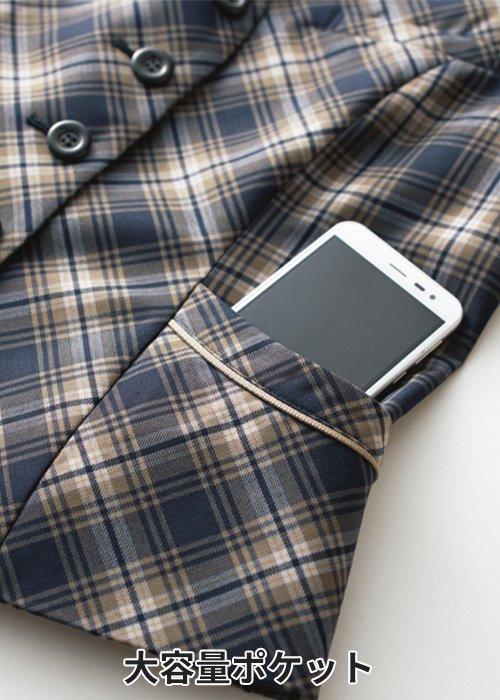 EAV722:大容量ポケット