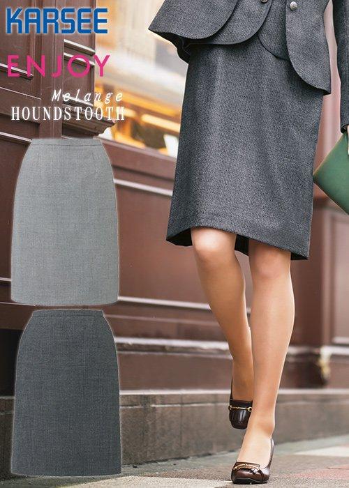 【18-19年秋冬新作】細見えと快適さを両立したすっきりセミタイトスカート|カーシーカシマ EAS720