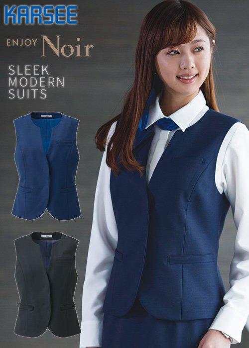 衿ぐりのカッティングが印象的な比翼仕立てのベスト|カーシーカシマ NAV003