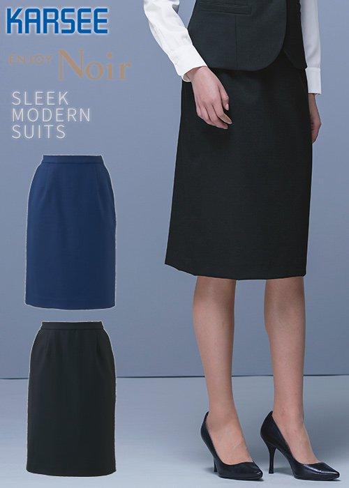 後ろ全面ゴム入りモダンなセミタイトスカート|カーシーカシマ NAS004