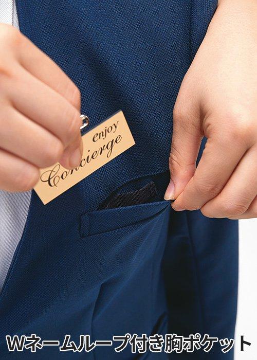 NAW006:Wネームループ付き胸ポケット