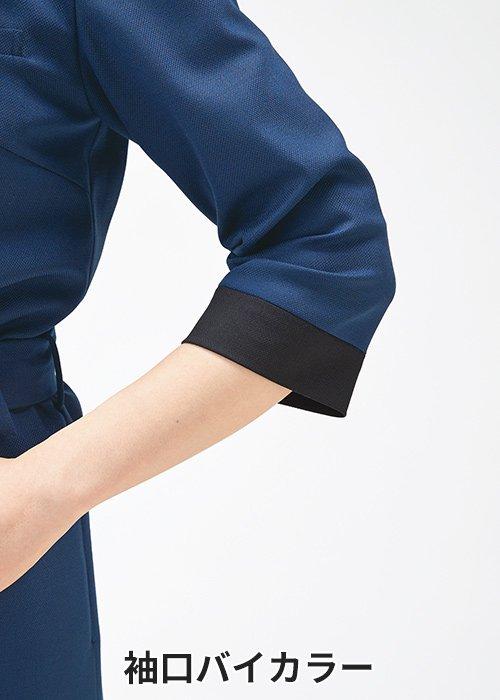 NAW006:袖口バイカラー