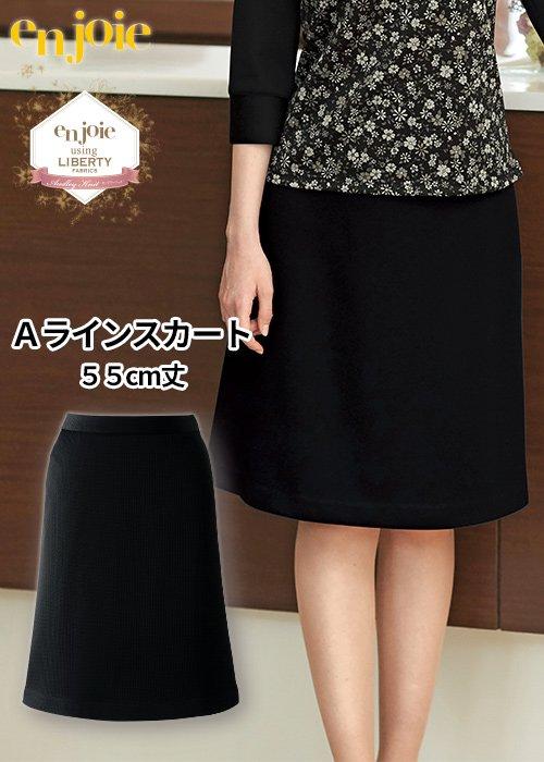 商品型番:51853|吸汗・速乾性があるストレッチニットのAラインスカート|ジョア 51853