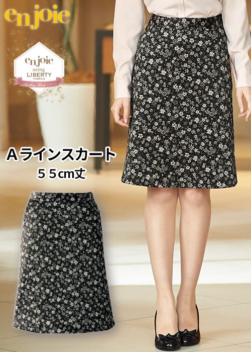 商品型番:51863|華やかな印象を与える花柄のAラインスカート|ジョア 51863