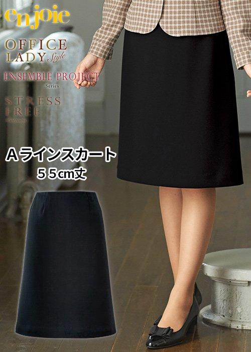 【18-19年秋冬新作】ウエスト圧迫軽減ストレスフリーなAラインスカート|ジョア 51873