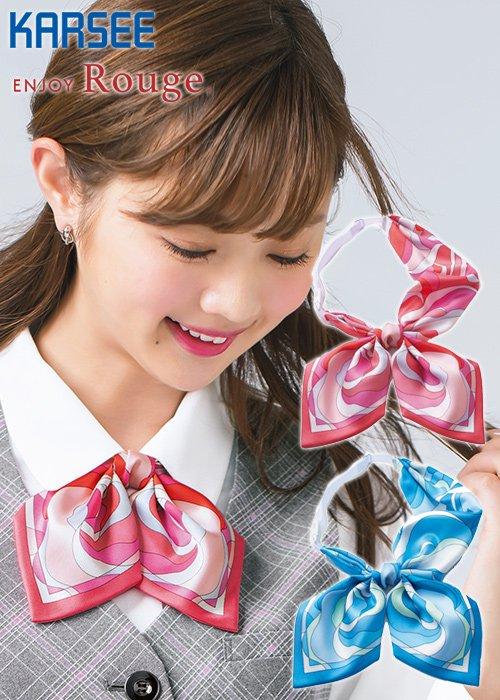 【18-19年秋冬新作】水彩画のようなローズ柄で明るく優しい雰囲気のリボンスカーフ|カーシーカシマ EAZ725