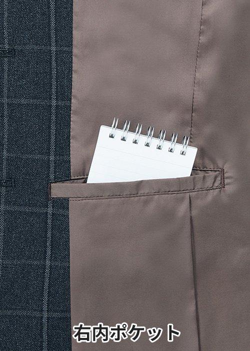 商品型番:AJ0261|オプション画像:11枚目