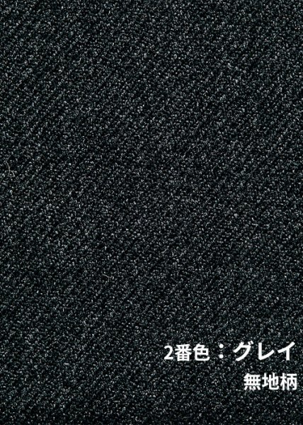 商品型番:AV1265-AS2307-SET|オプション画像:16枚目