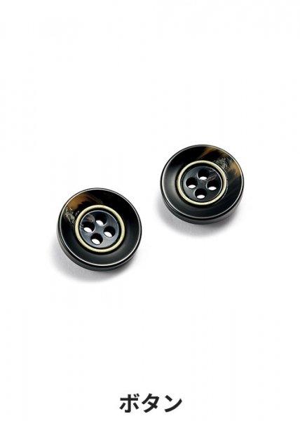 A181シリーズ:ボタン