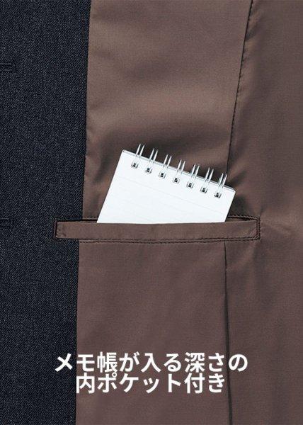 AJ0260:内ポケット