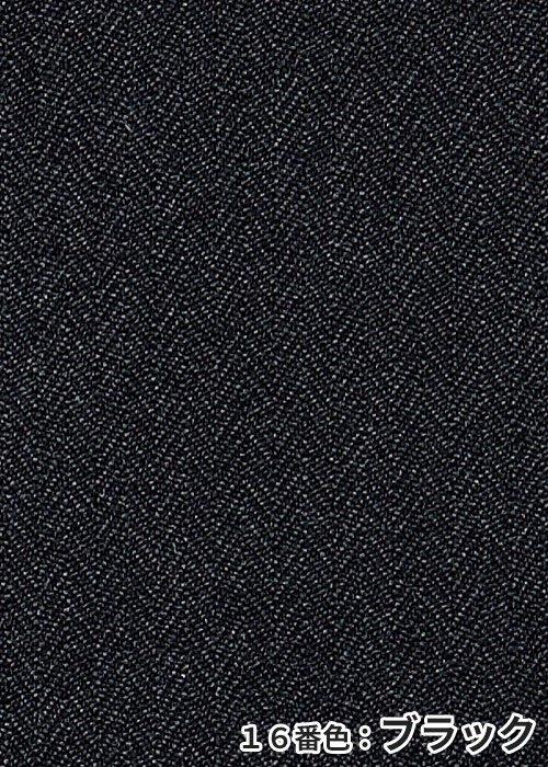 AV1259/16:ブラックの生地
