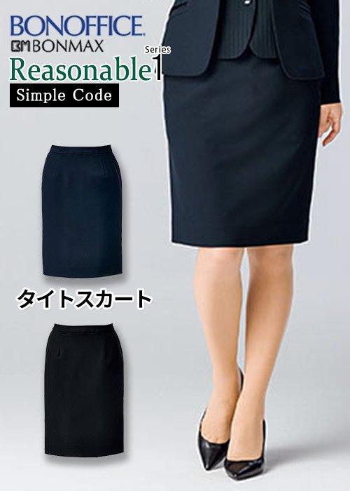 【リーズナブル】ベンツが入って動きやすいタイトスカート|ボンマックス AS2303
