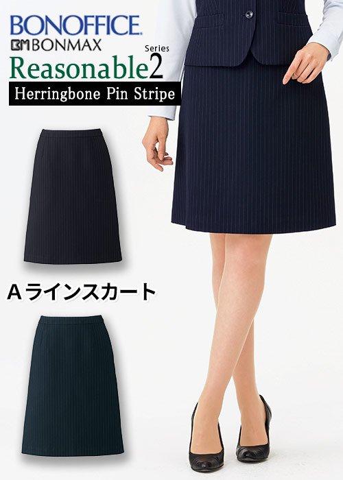 商品型番:AS2284|【リーズナブル】こなれた印象に導いてくれるグレイストライプのAラインスカート|ボンマックス AS2284