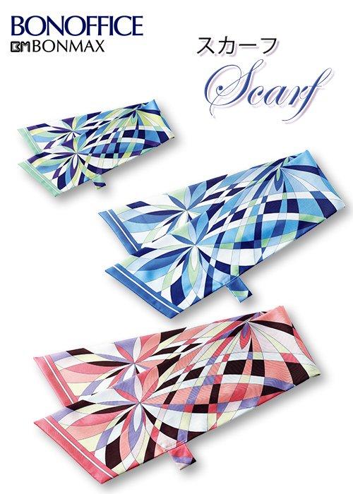 フレッシュな色使いが爽やかなスカーフ|ボンマックスBA9123