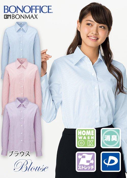 上質な風合いなのに動きやすくお手入れしやすい長袖ブラウス|ボンマックス RB4146
