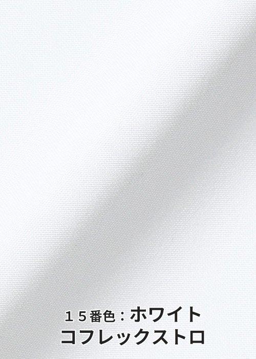 商品型番:RB4156|オプション画像:6枚目