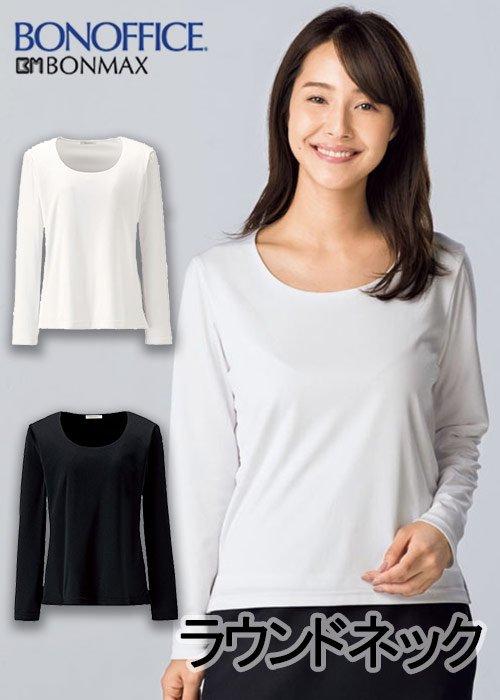 商品型番:BCK7100|素材の良さが際立つベーシックな長袖ニット|BCK7100