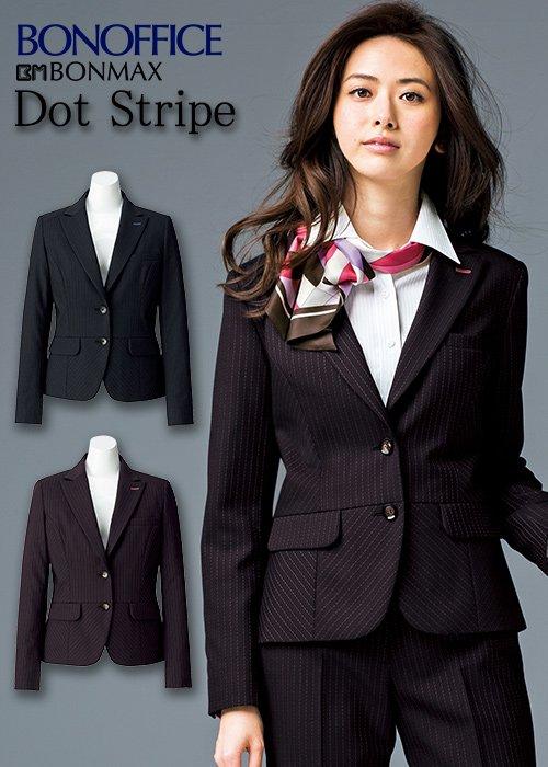 こだわりのパターン設計&機能で美しくスマートなジャケット ボンマックス AJ0247