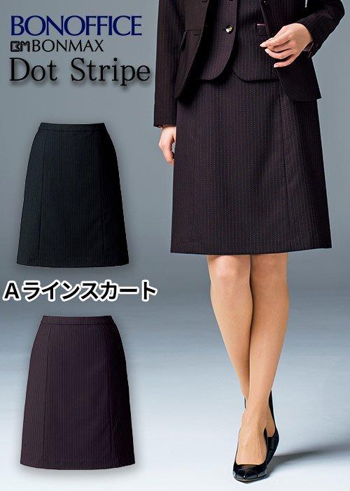 商品型番:AS2286|濃淡2色で表現した洗練ストライプのAラインスカート|ボンマックス AS2286