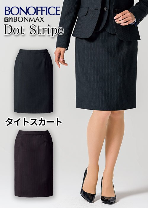 シャープなシルエットなのに着心地しなやかなタイトスカート|ボンマックス AS2287