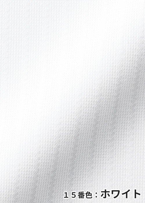 商品型番:RB4154|オプション画像:8枚目