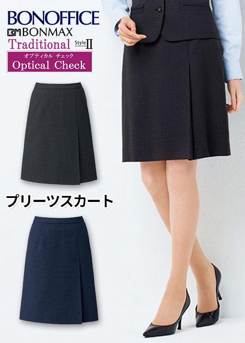 商品型番:LS2200|清楚さ漂うチェック柄のプリーツスカート|ボンマックス LS2200