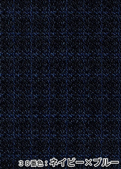 商品型番:LS2200|オプション画像:8枚目