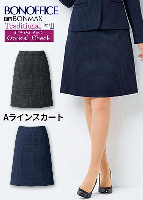 商品型番:LS2201|大人可愛いチェック柄のAラインスカート|ボンマックス LS2201
