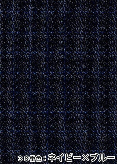 LJ0171/38:ネイビー×ブルーの生地