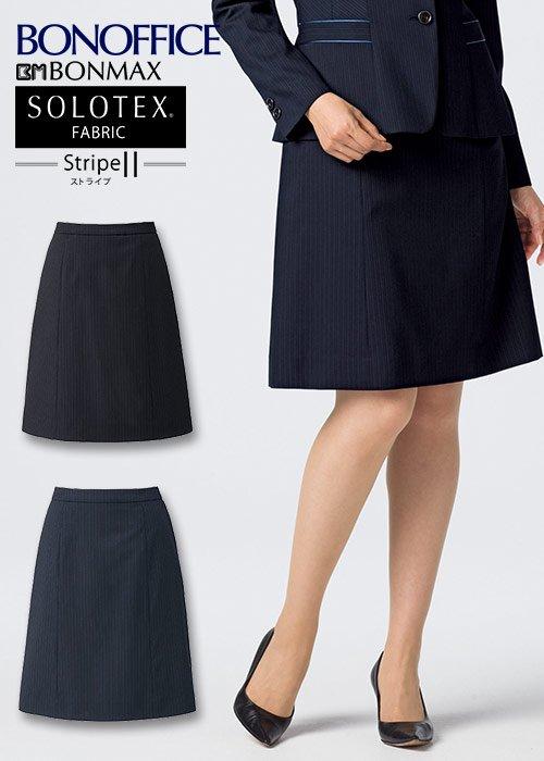 商品型番:LS2198 シャープなストライプで働く姿を美しく見せるAラインスカート ボンマックス LS2198