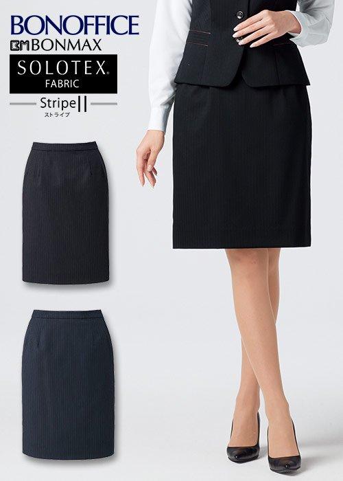 商品型番:LS2199|ストレッチ性が高くシワも防いでくれるタイトスカート|ボンマックス LS2199