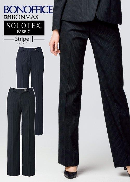商品型番:LP6121|シャープなストライプが凛とした美しさを引き立てるパンツ|ボンマックス LP6121