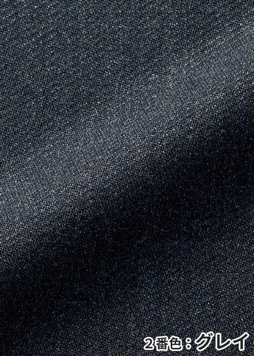 AS2295/2:グレイの生地