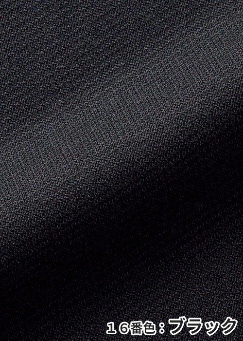 AS2295/16:ブラックの生地