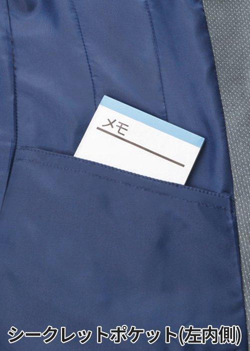 商品型番:EAJ581-EAS584-SET|オプション画像:12枚目