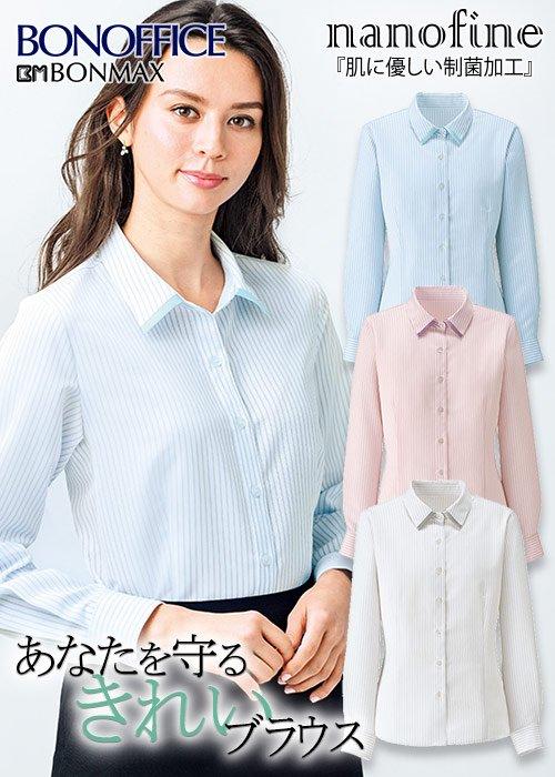 【メーカー在庫限り】衿元のサテンがさりげないアクセントになる長袖ブラウス ボンマックス RB4162