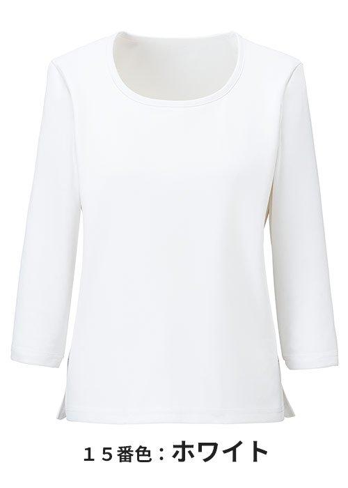 BCK7103/15:ホワイト