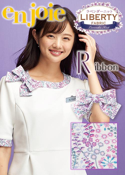 【2019年春夏新作】白地に小花柄がかわいいリボン型ブローチ|ジョア OP158